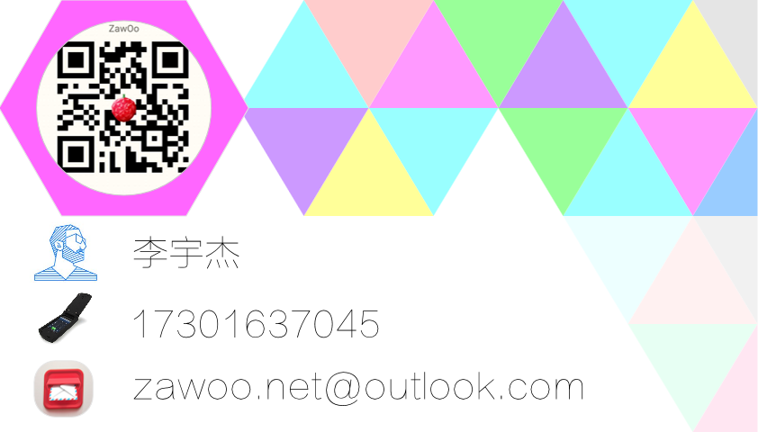 荔枝FM直播Business Card_01.png